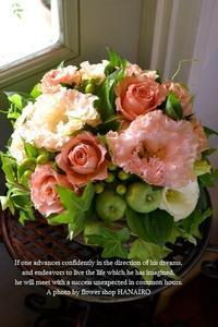 結婚1周年のお祝いにフラワーアレンジメント♪ご両親からの贈り物。 - 花色~あなたの好きなお花屋さんになりたい~