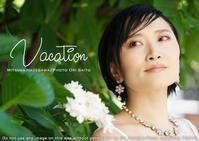 暑い日はmon perlesのアクセサリーでバケーション気分!長原で実物ご購入いただけますよ - 東京女子フォトレッスンサロン『ラ・フォト自由が丘』-写真とフォントとデザインと-