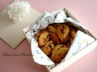 ゆかりんからチーズのクッキーいただきました。 - 自家製天然酵母パン教室Espoir3n(エスポワールサンエヌ)料理教室 お菓子教室 さいたま