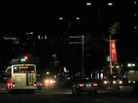 祇園町・(福岡市博多区) ~博多祇園山笠・追い山臨時~ - ウエスタンビュー ★九州の路線バス沿線風景サイト★