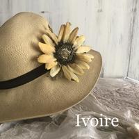 ひまわりWS - 手染めの布花 Ivoire