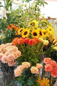 夏休み ワークショップのお知らせ - 花と暮らす店 木花 Mocca