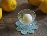 レモンとミルクのシャーベット - My Sweet Diary