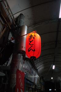 栄町を行く 金曜日の夜だから おとん - 京都ときどき沖縄ところにより気まぐれ