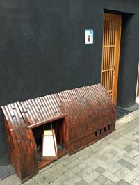 女性が握る江戸前寿司食べてきました~ @鮨 千陽(ちはる) - 猫空くみょん食う寝る遊ぶ Part2
