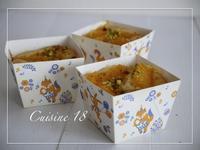 オレンジとヨーグルトのケーキ - cuisine18 晴れのち晴れ