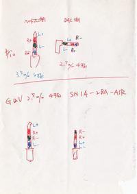 OMTP-CTIA 変換プラグでMDR-1Aコードが使える - 無題
