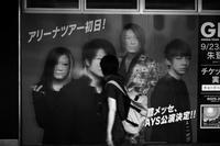 行きかう時間 #03 - Yoshi-A の写真の楽しみ