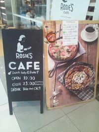 ROSIE'S CAFE チョコミントシェイク - C&B ~ケーキバイキング&ベーグルな日々~