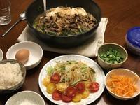 今日の夕飯は 牛丼の具ふう。 - よく飲むオバチャン☆本日のメニュー