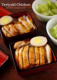照り焼きチキン丼とごま油かけサラダ - Kyoko's Backyard ~アメリカで田舎暮らし~