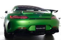 AMG GT R - hide's garage