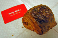 プティ・リッシュ『パン・オ・ショコラ』 - もはもはメモ2