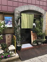 仁べえさん揚げ花そば - Epicure11