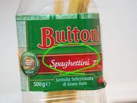 スパゲッティの、ちょっとおもしろい話 - ソムリエが教える  イタリア、フランス 地方のおそうざい
