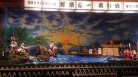 知覧ねぷた祭り - おでかけメモランダム☆鹿児島