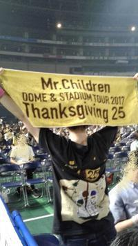 『Mr.Children DOME & STADIUM TOUR 2017 Thanksgiving 25』 - ぷりぷりeveryday