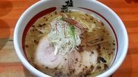 塩元帥 伊川谷店 天然塩ラーメン - 拉麺BLUES
