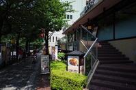 いきなり!ステーキ 市ヶ谷店 千代田区九段南/ステーキ専門店 - 「趣味はウォーキングでは無い」