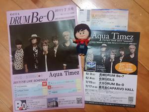 Aqua Timez ツアー参戦♪ -