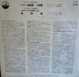 「 懐古録 1957年ころ  2017.7.16 日曜日   」 - 酒中日記