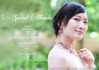 『&Accessories』最終日でした。ご来場、ご購入いただきましたみなさま本当にありがとうございました - 東京女子フォトレッスンサロン『ラ・フォト自由が丘』-写真とフォントとデザインと-