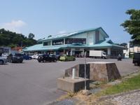 名物魚料理をいただく津軽の旅 その1 <鰺ヶ沢町> - 小さな幸せにっき