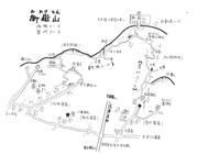 御嶽山(おたけさん)でクワガタ採取・ - 福井山歩会
