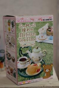 リラックマ 憧れの British Tea Time - わがままのひとりごと-Part2
