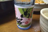 ふくしま美酒めぐり:吟醸酒 山桜 笹の川酒造株式会社(郡山市笹川) - Ro-menが好き!