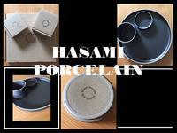 ★HASAMI PORCELAIN★ - 気ままに・・・