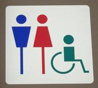 トイレの表示(21) ~ かかし ~ - ご無沙汰写真館