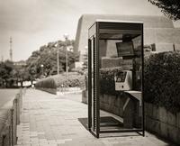 2017年7月21日 建て替えられた電話ボックスに激怒する赤錆好きの透明人間 - Silver Oblivion