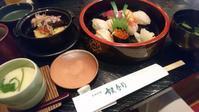 奴寿司 - 工房アンシャンテルール就労継続支援B型事業所(旧いか型たい焼き)セラピア函館代表ブログ