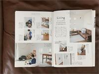 新刊「 家族でつくる心地いい暮らし ~みんなの家事ブック~ 」一部ご紹介 その2 - 片付けたくなる部屋づくり