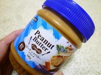 【株式会社神戸物産】ピーナッツバター クランチ - 池袋うまうま日記。