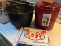 M&C - ほうじ茶が好き