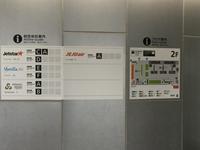 今、成田空港^_^ - 韓国ホリックかも?