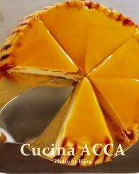 一番人気のムースケーキ、La Passionata(ラ・パッショナータ) - Cucina ACCA