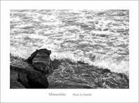 波の音 - Minnenfoto