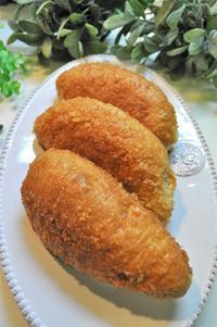 ツナカレーパン - ミルクムーン