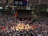 大相撲名古屋場所 - http://fukita.exblog.jp