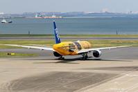 C-3PO ANA JETのタキシング&テイクオフ - 南の島の飛行機日記