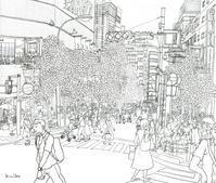 吉祥寺 平和通り - あおいとりスケッチ