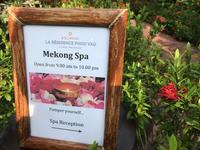 Belmond La Résidence Phou Vao -  At the Resort - 三日坊主