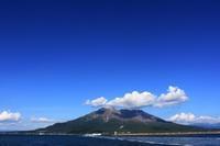 青い空&白い雲(桜島)。 - 青い海と空を追いかけて。