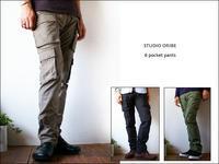STUDIO ORIBE [スタジオオリベ] 8 POCKET PANTS [エイトポケットパンツ]  MEN'S - refalt   ...   kamp temps