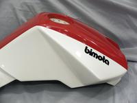 bimota DB-8 - YUHIRO&M DESIGNS2
