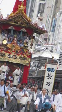祇園祭り - 日々の宝物