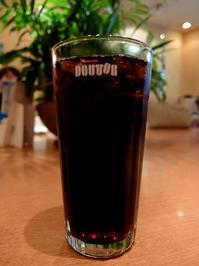 【暑いと】ドトールコーヒー アイスコーヒー M【冷たいものが】 - 食欲記(物欲記)